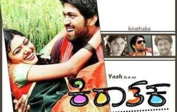 Kannada A Watch Online Hd X264 Movie 2k