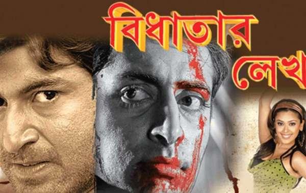 Subtitles Mayanagari Mp4 Blu-ray Free Movie