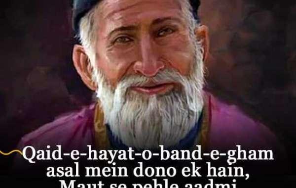 Watch Online Sexy Short Sms In Urdu Full Hd Blu-ray